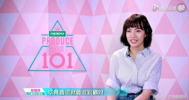 焦恩俊女兒焦曼婷參加《創造101》主題曲個人秀跳得太好看了
